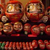 Collection of Daruma for sale