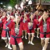 Sakura House team awaodori